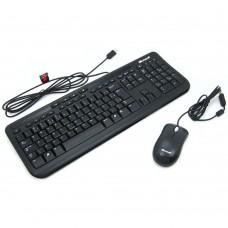Desktop Set Microsoft 600 APB-00009 GR